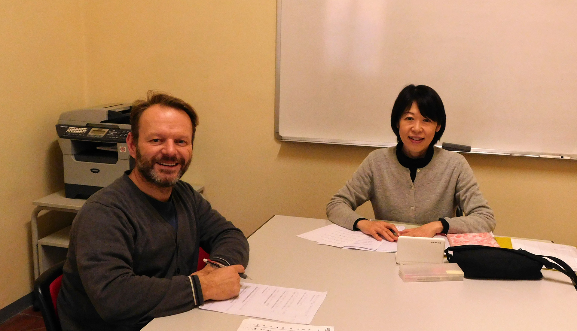Corso di giapponese a Firenze con la scuola Parola